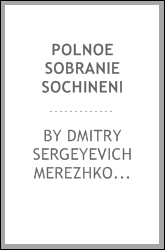 download polnoe sobranie sochineni