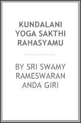 download kundalani yoga sakthi rahasyamu book