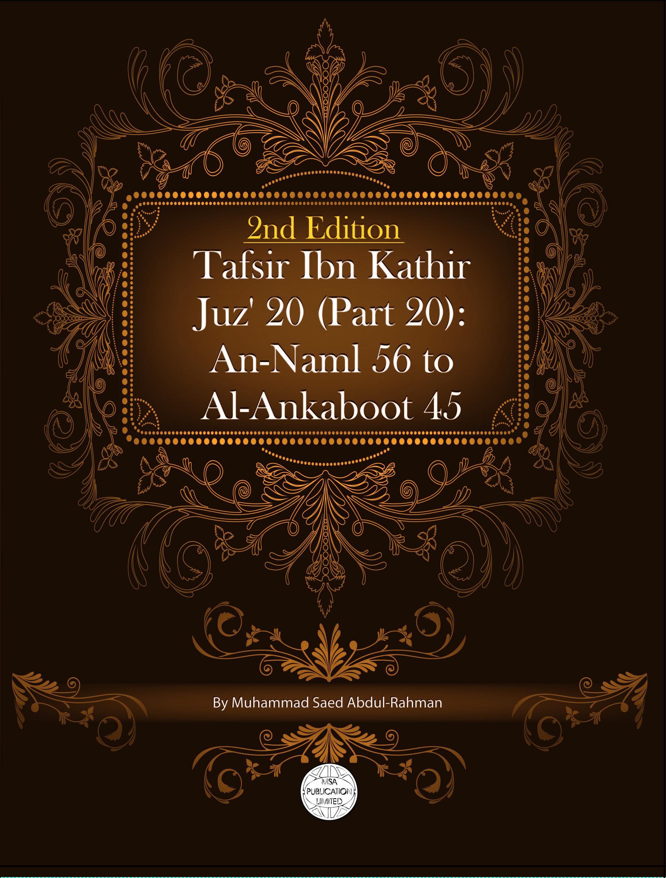 Tafsir Ibn Kathir Juz' 20 (Part 20): An-Naml 56 To Al-Ankaboot 45 2nd Edition