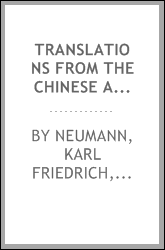Translations from the Chinese and Armenian
