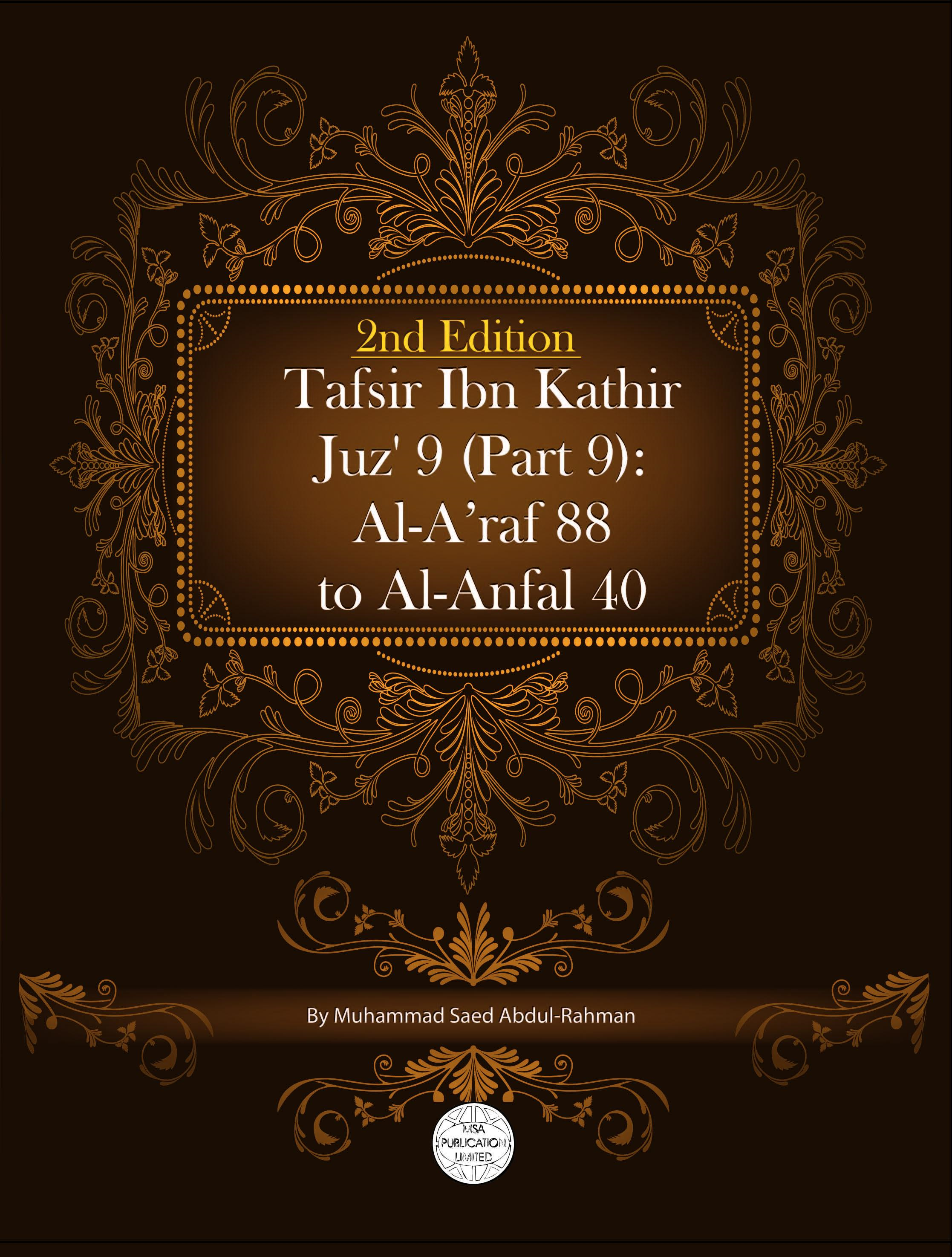 Tafsir Ibn Kathir Juz' 9 (Part 9): Al-A'raf 88 To Al-Anfal 40 2nd Edition