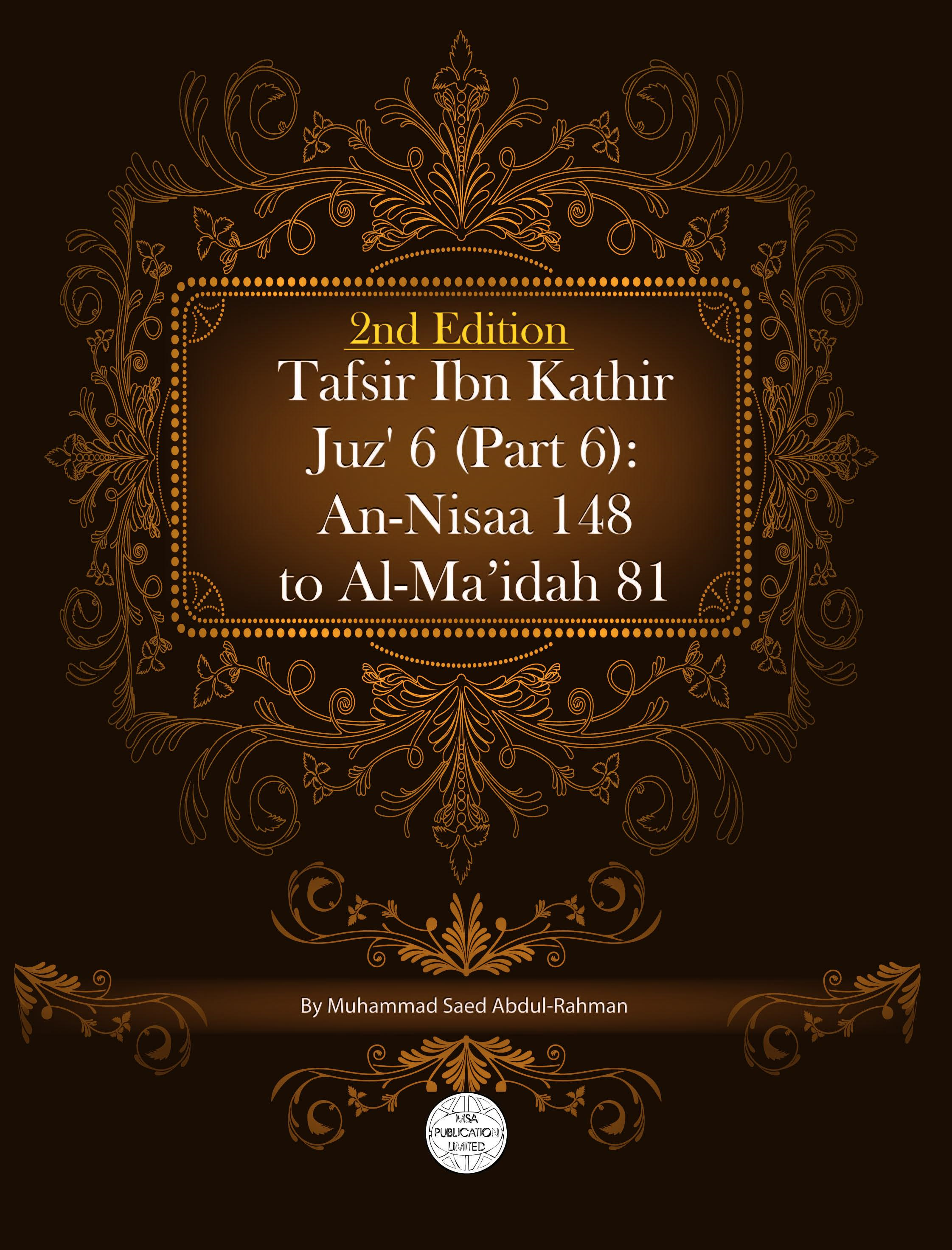 Tafsir Ibn Kathir Juz' 6 (Part 6): An-Nisaa 148 To Al-Ma'idah 81 2nd Edition