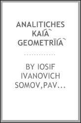 download analiticheskai︠a︡ geometrīi︠a︡