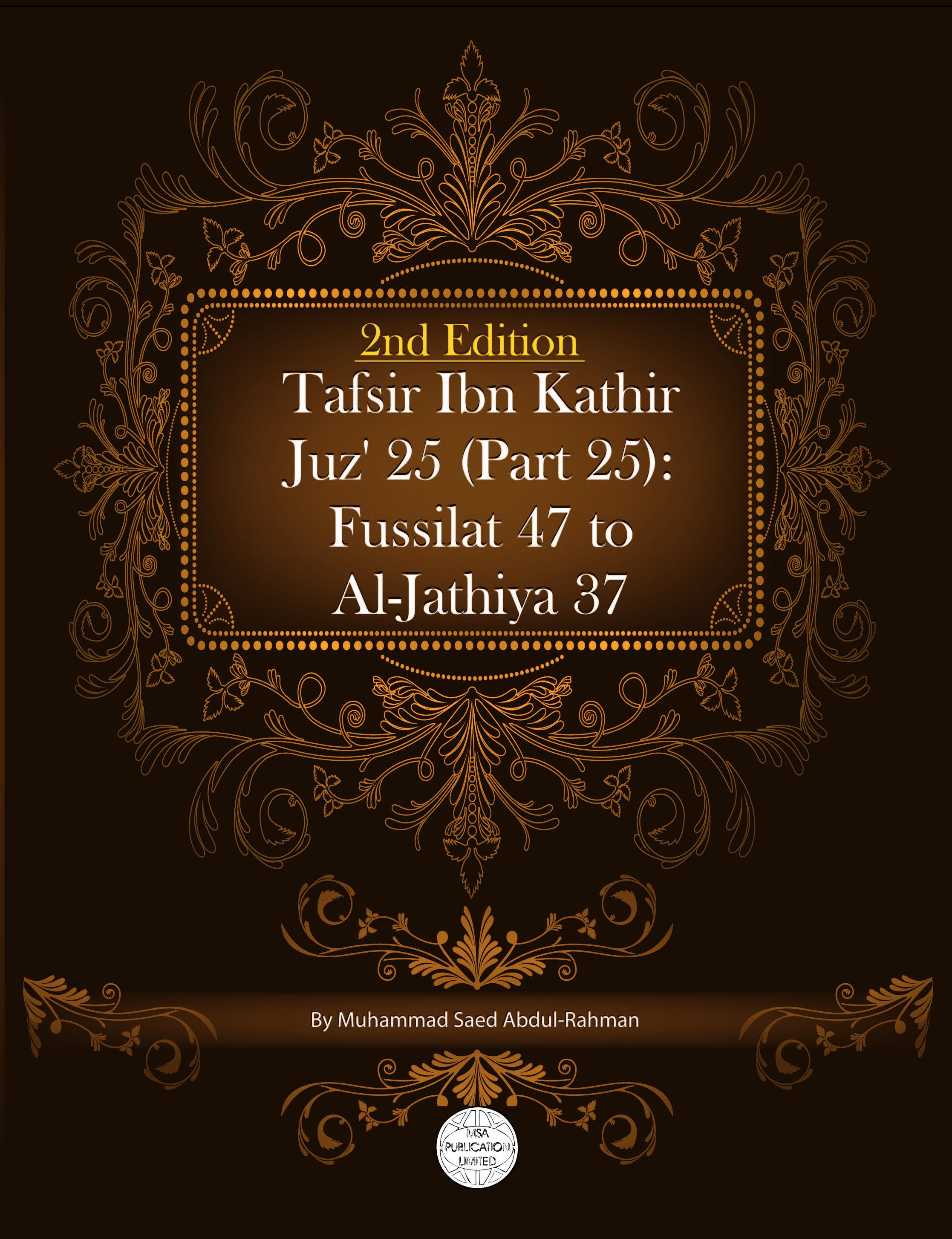 Tafsir Ibn Kathir Juz' 25 (Part 25): Fussilat 47 To Al-Jathiya 37 2nd Edition
