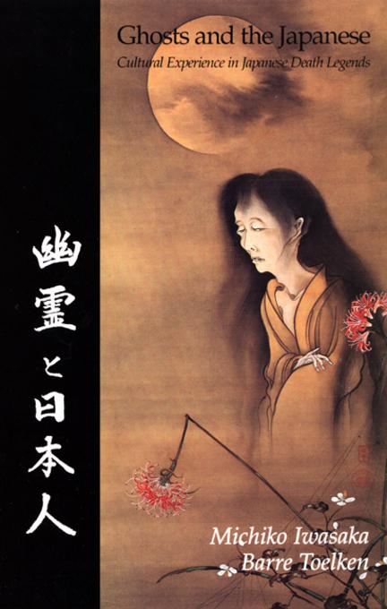 Ghosts And The Japanese By: Michiko Iwasaka