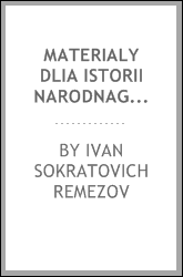 download materialy dlia istorii narodnago prosvieshcheniia v ros