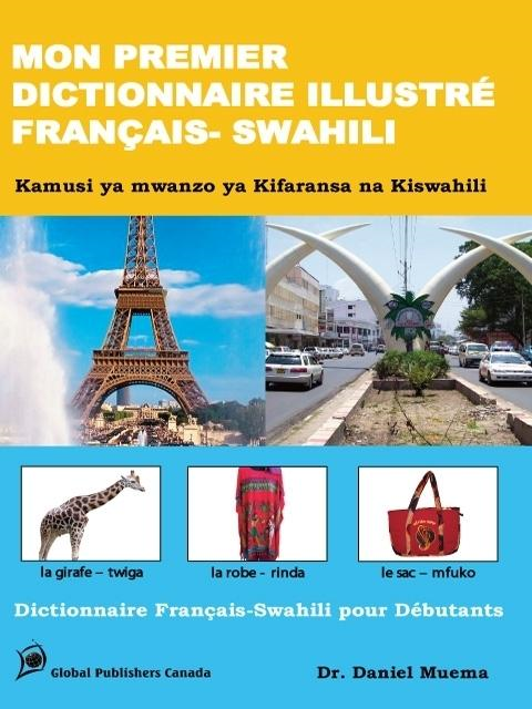 MON PREMIERE DICTIONNAIRE ILLUSTR� FRAN�AIS - SWAHILI
