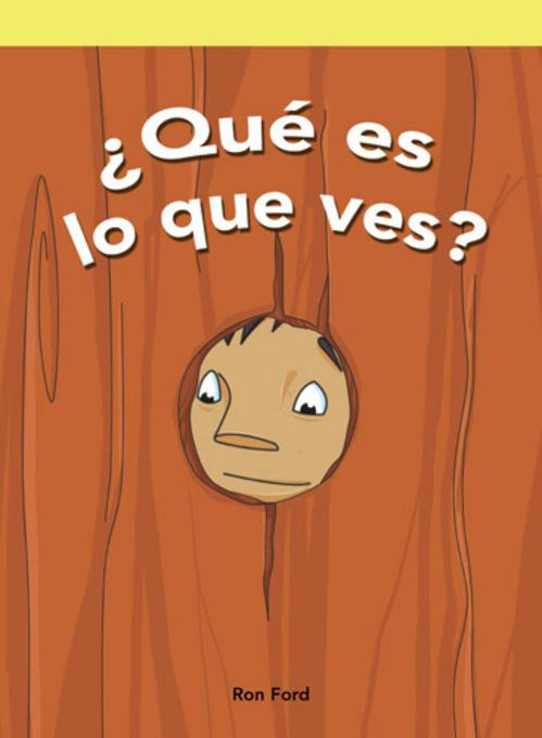 �Qu� es lo que ves? (What Do You See?)