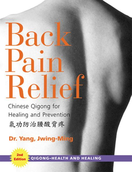 Back Pain Relief By: Yang, Dr.