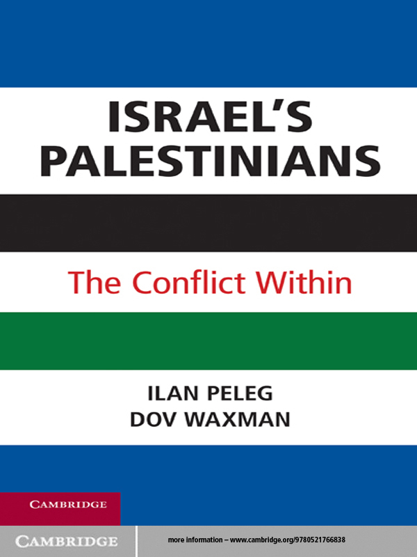 Israel?s Palestinians The Conflict Within