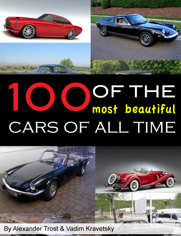 100 of the Most Beautiful Cars of All Time