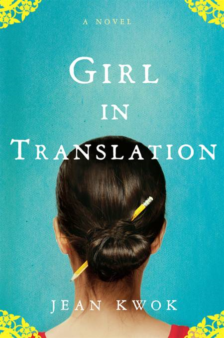 Girl in Translation By: Jean Kwok