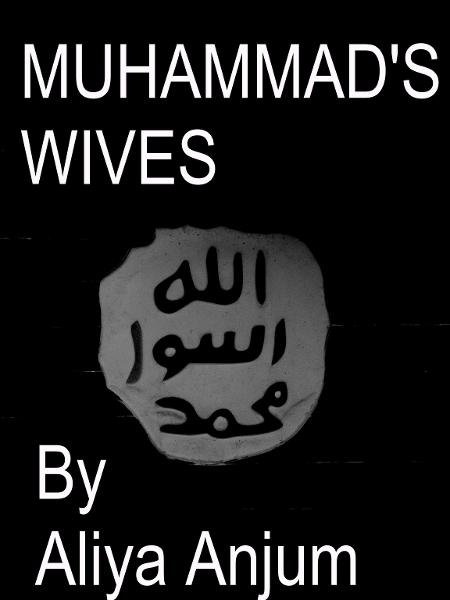 Muhammad's Wives