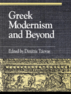 Greek Modernism And Beyond: