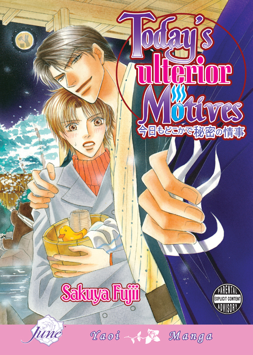 Today's Ulterior Motives (Yaoi Manga)