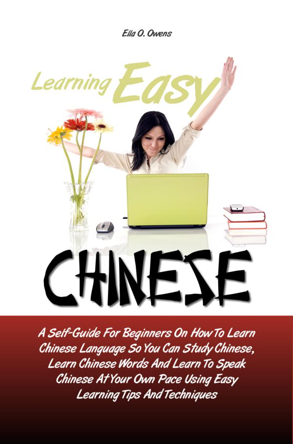 Learning Easy Chinese