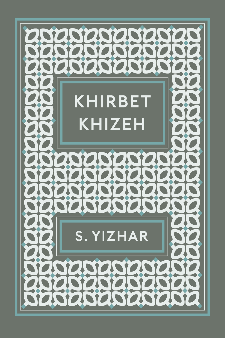Khirbet Khizeh