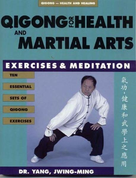 Qigong for Health and Martial Arts By: Yang, Dr.