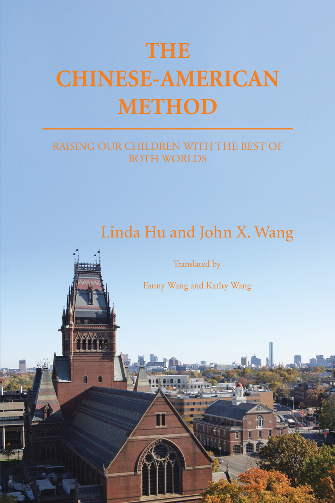 THE CHINESE-AMERICAN METHOD