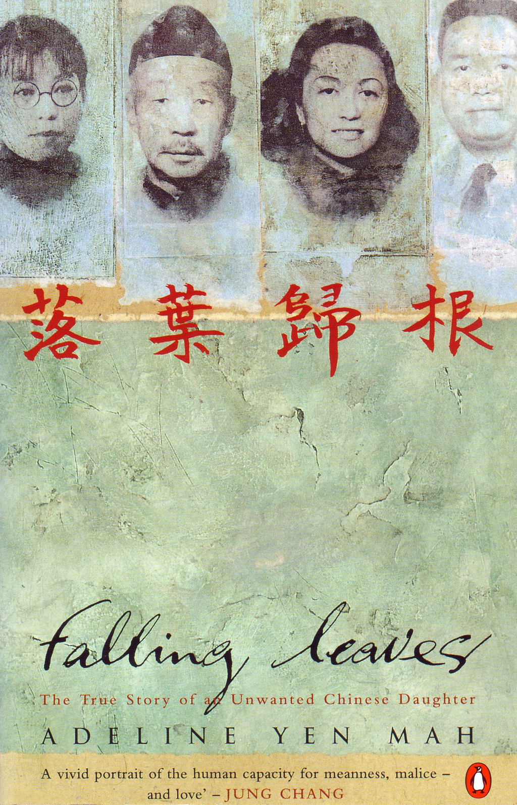 Falling Leaves Return to Their Roots The True Story of an Unwanted Chinese Daughter