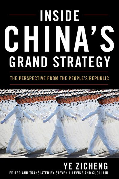 Inside China's Grand Strategy By: Ye Zicheng
