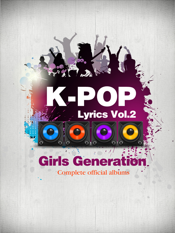 K-Pop Lyrics Vol.2 - Girls Generation (3rd Edition)