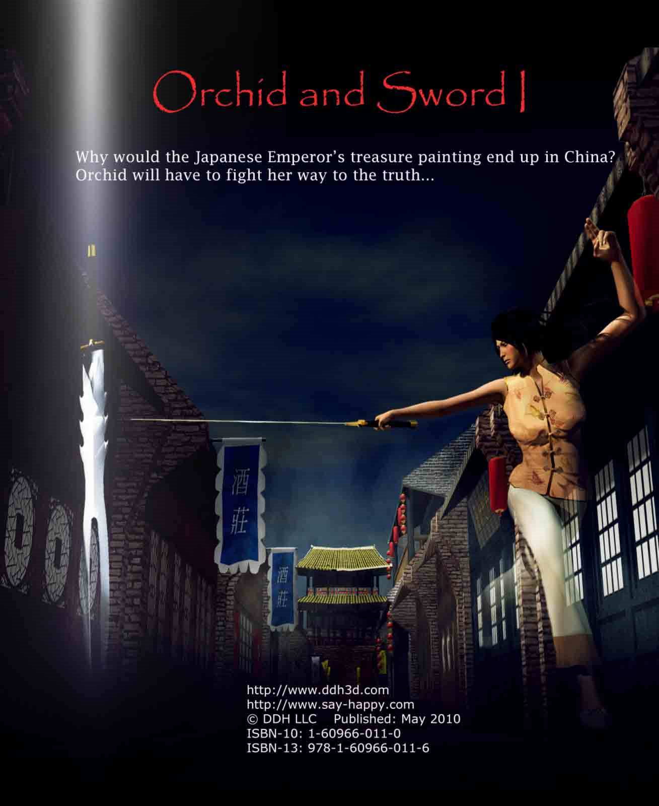 Orchid and Sword, Episode 1