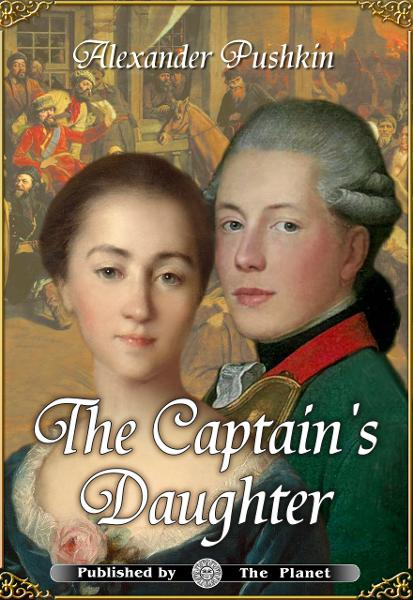 The Captain's Daughter (Illustrated) By: Alexander Pushkin