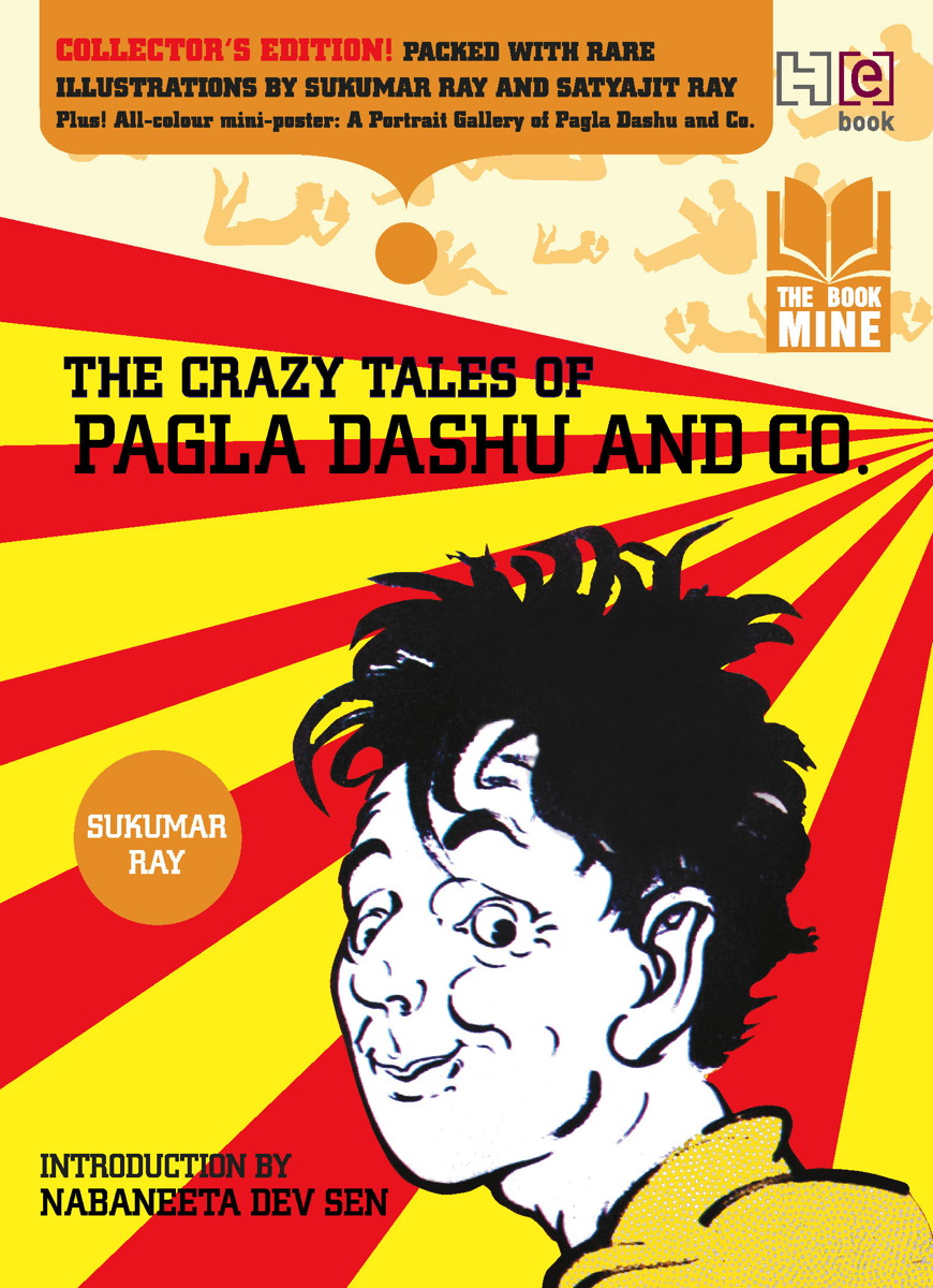 The Crazy Tales of Pagla Dashu and Co.