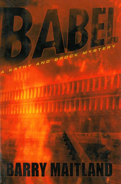 Babel: A Kathy and Brock Mystery
