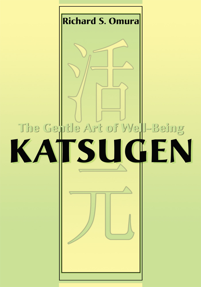 Katsugen By: Richard Omura