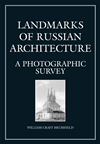 Landmarks Of Russian Architect