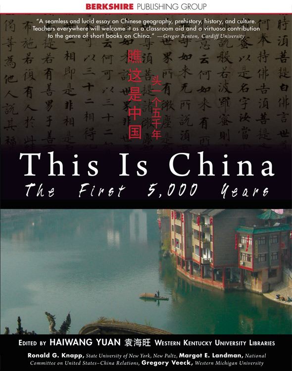 This Is China: The First 5,000 Years By: Haiwan Yuan