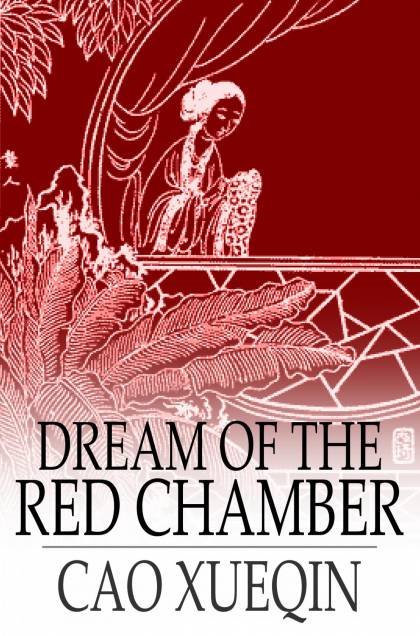 Image result for dream of the red chamber