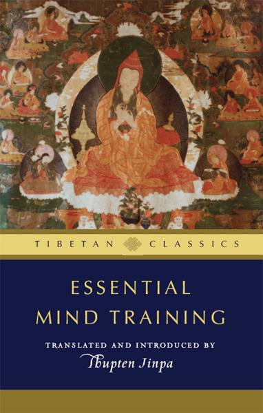 Essential Mind Training By: