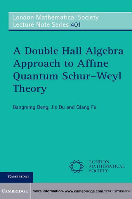 A Double Hall Algebra Approach to Affine Quantum Schur?Weyl Theory