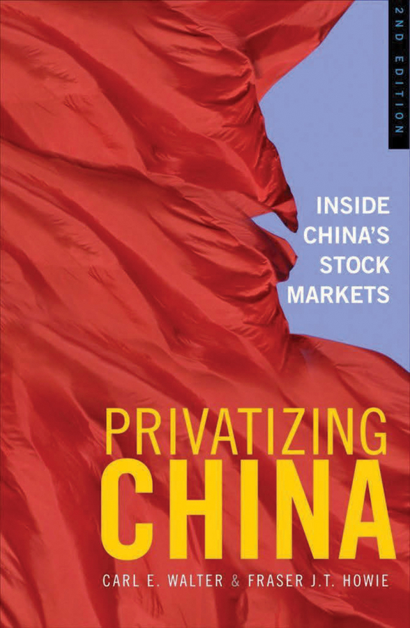 Privatizing China