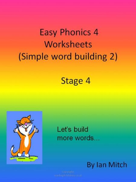 Easy Phonics 4 Worksheets (Simple word building 2)