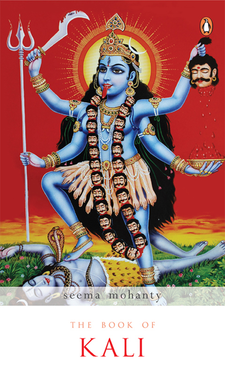 Book of Kali By: Seema Mohanty