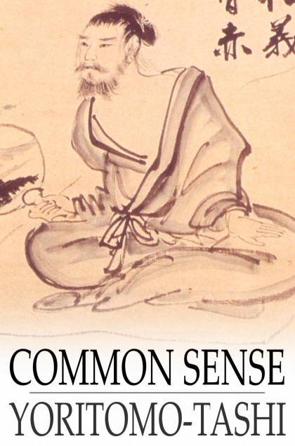 Common Sense: How To Exercise It
