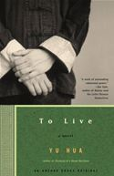 download To Live: A Novel book