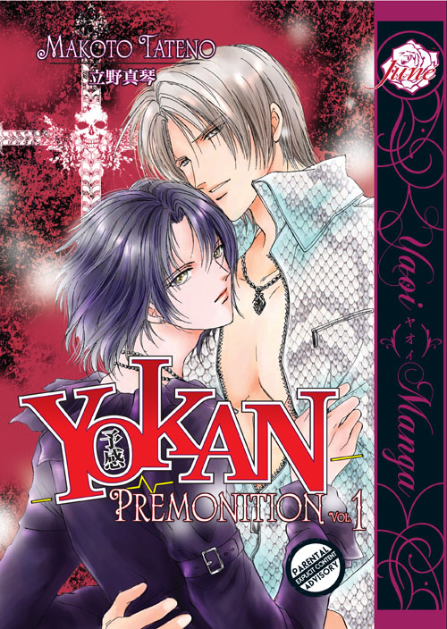 Yokan - Premonition vol.1