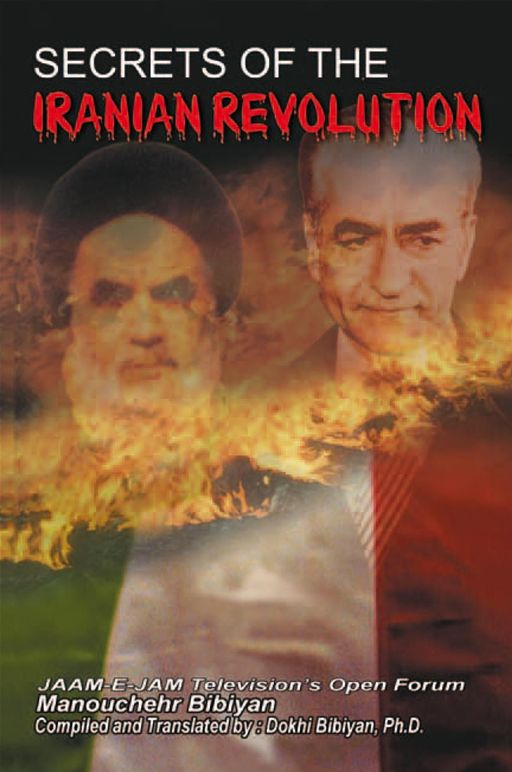 SECRETS OF THE IRANIAN REVOLUTION By: Manouchehr Bibiyan