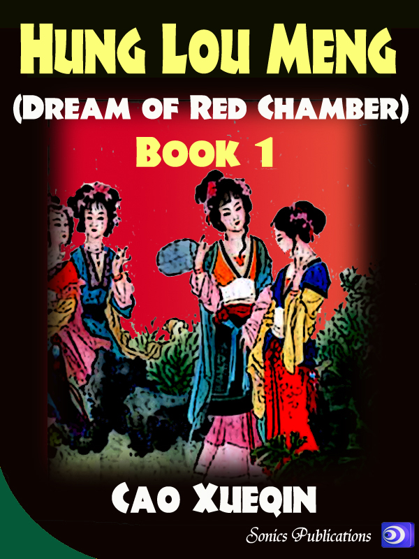 Hung Lou Meng (The Dream of the Red Chamber)--Book 1