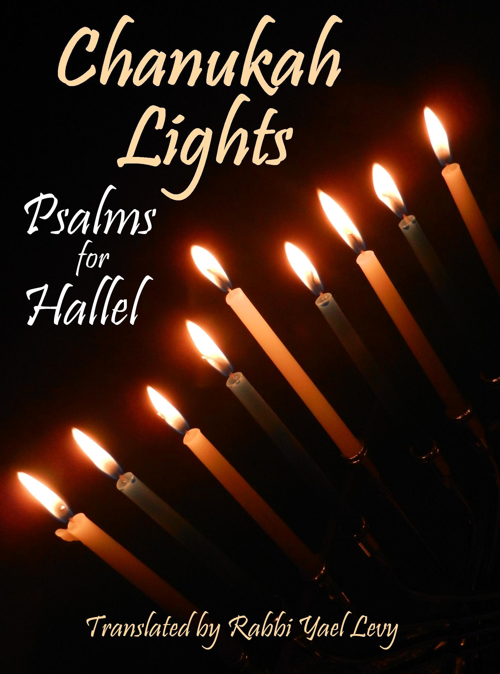 Chanukah Lights: Psalms for Hallel