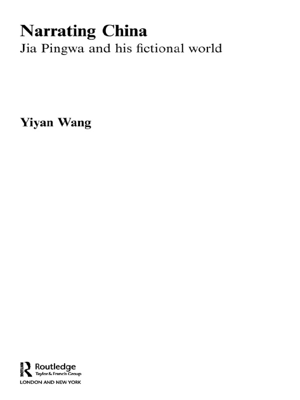 Narrating China By: Yiyan Wang