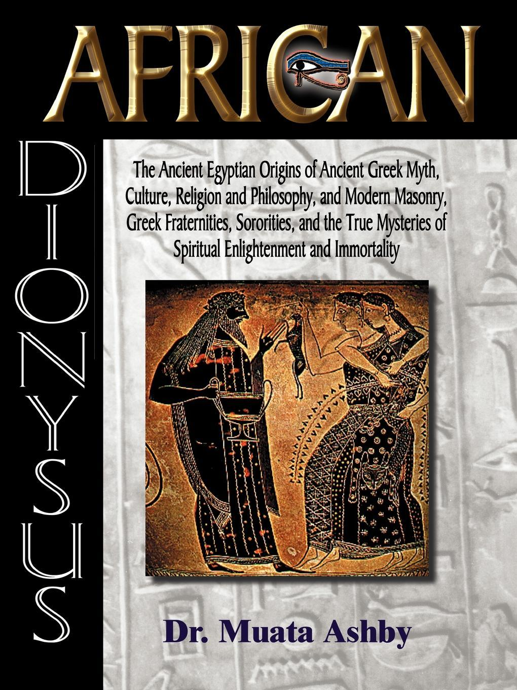 the cultures religion morals and literature of ancient egypt What was the purpose of the construction of egyptian pyramids  the egyptian  religion is described in the vast body of mortuary literature found and  all of that  was part and parcel of the egyptian religion, a polytheistic system,  egyptian  religion may have lasted for 2,700 years because local cultures.