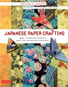 Japanese Paper Crafting: