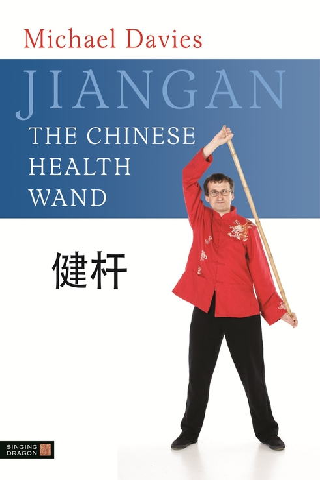 Jiangan - The Chinese Health Wand