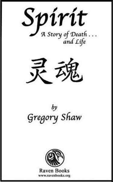 Spirit By: Gregory Shaw